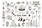 China Hong Kong hand drawn objects vector illustrations set