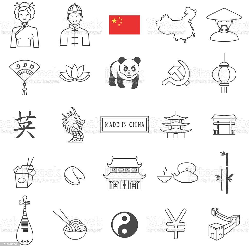 China icon set vector art illustration