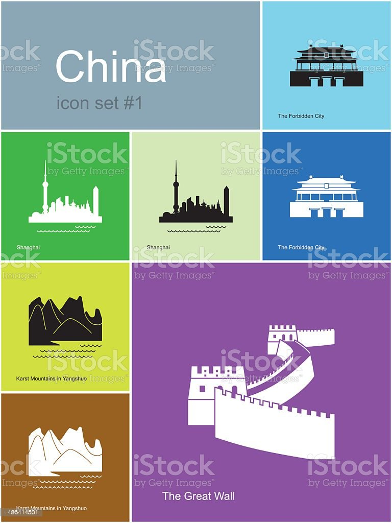 China icons royalty-free stock vector art