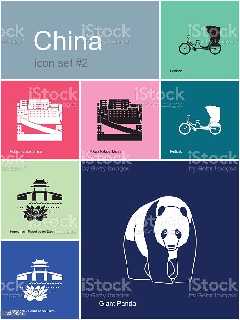 China icons royalty-free stock vector art
