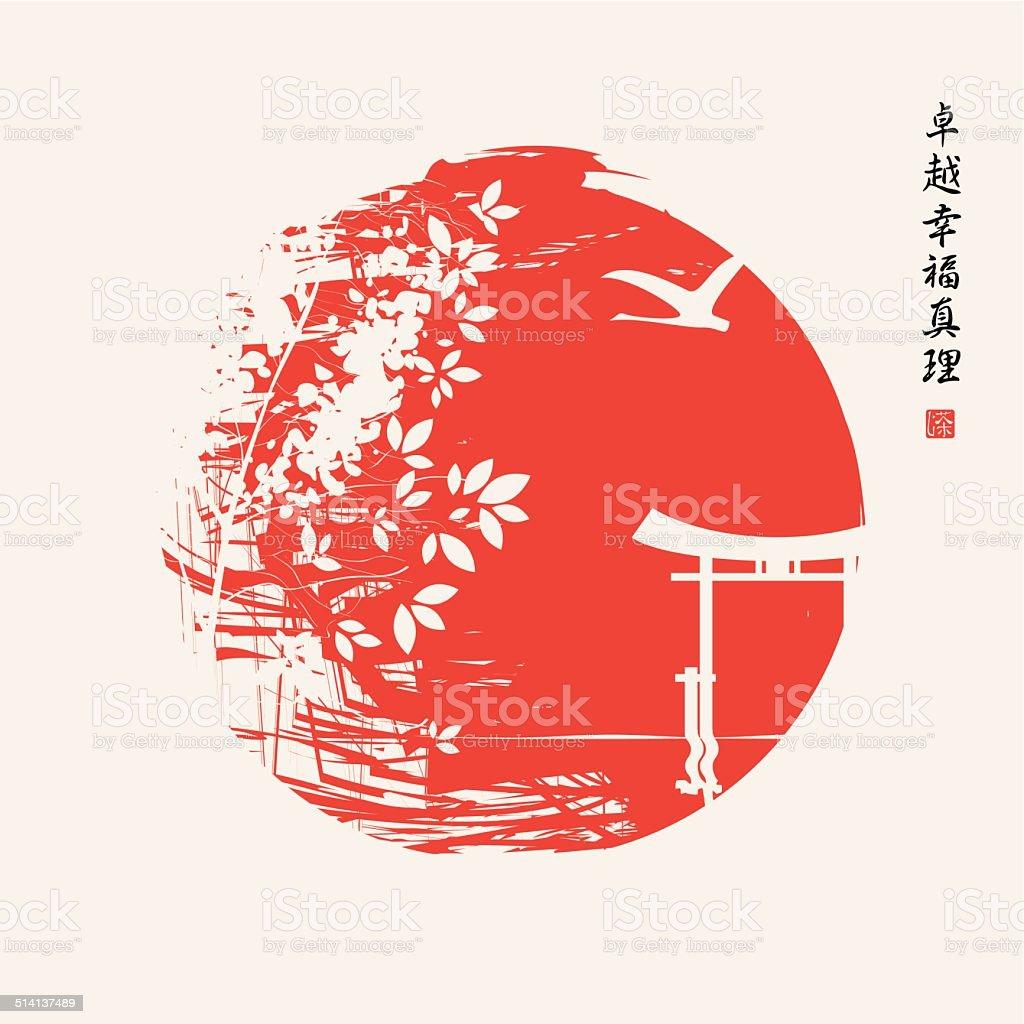 China lake vector art illustration