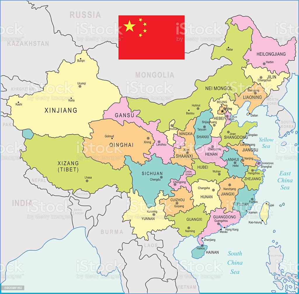 China Map Illustration Stock Vector Art More Images of Beijing