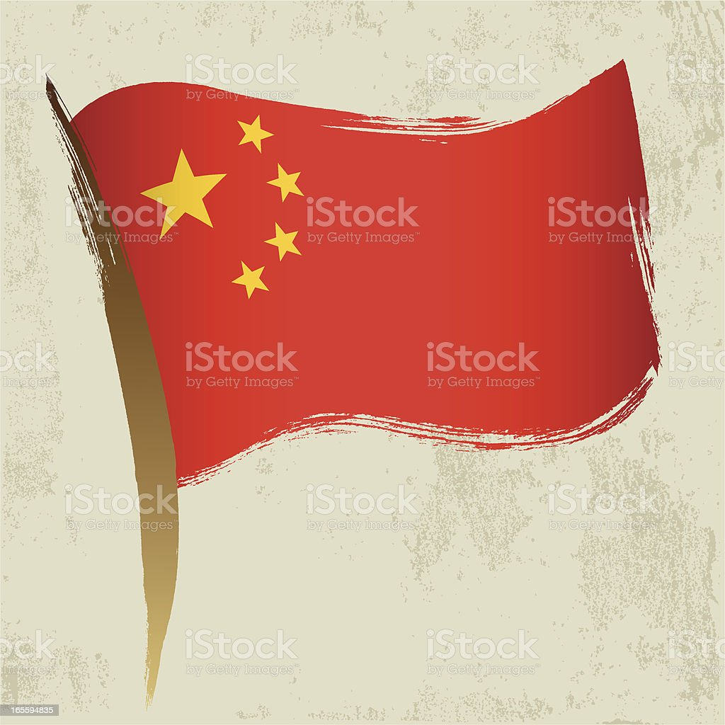 China national Flag royalty-free china national flag stock vector art & more images of backgrounds