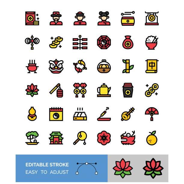ilustraciones, imágenes clip art, dibujos animados e iconos de stock de china nuevo año relacionado icono relleno conjunto, ilustración vectorial de trazo editable - yin yang symbol