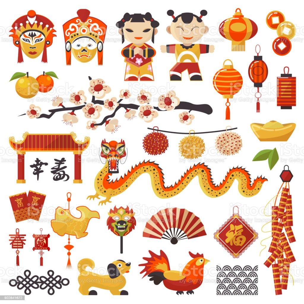 China New Year Vector Icons Set Decorative Holiday Chinese