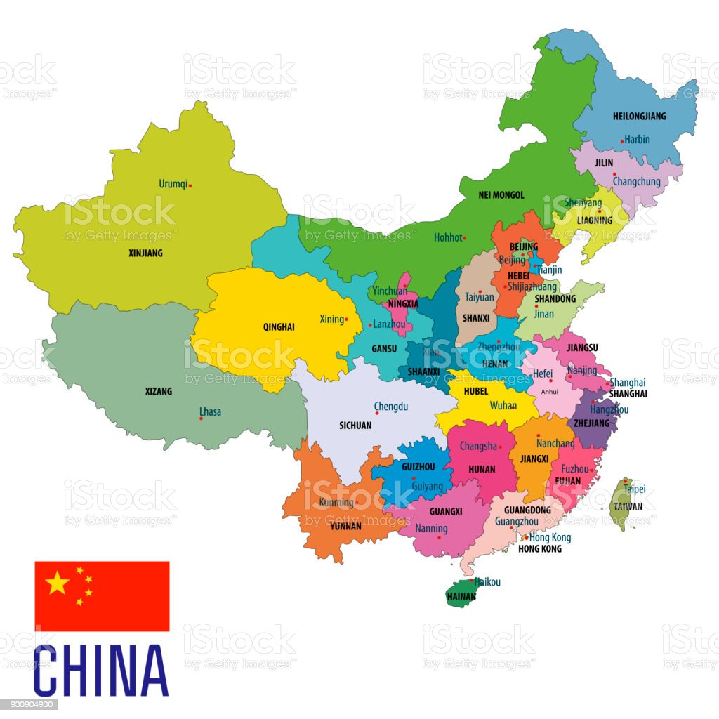 China Political Vector Map Stock Vector Art More Images of Asia