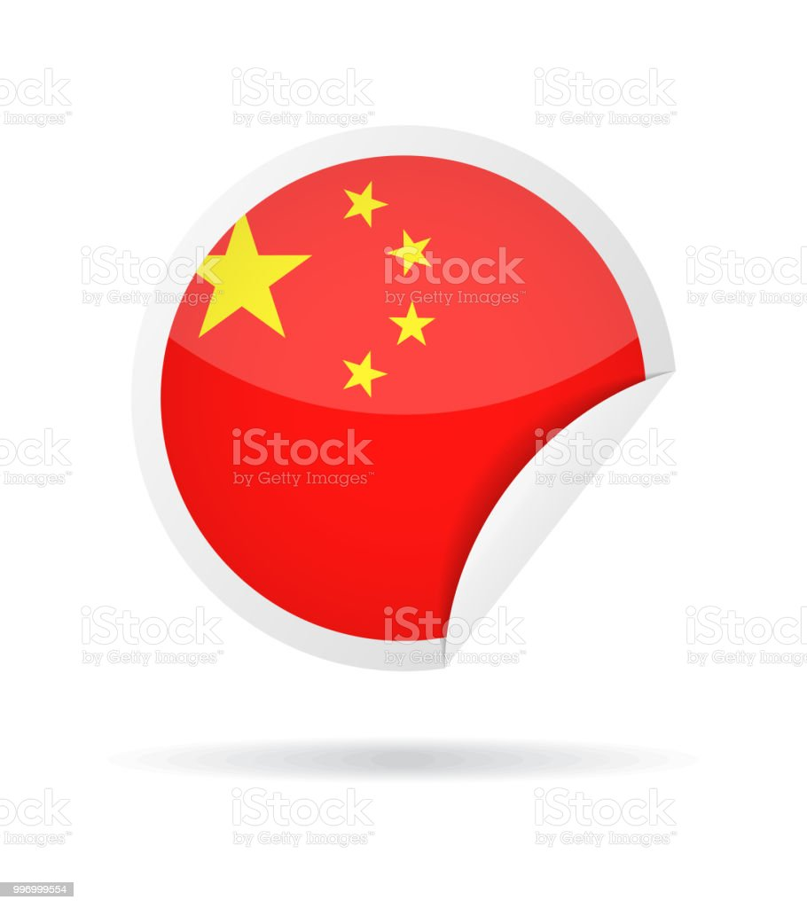 China Round Paper Corner Flag Vector Glossy Icon Stock Illustration Download Image Now Istock