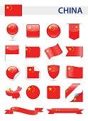 19 - China - Set Vertical