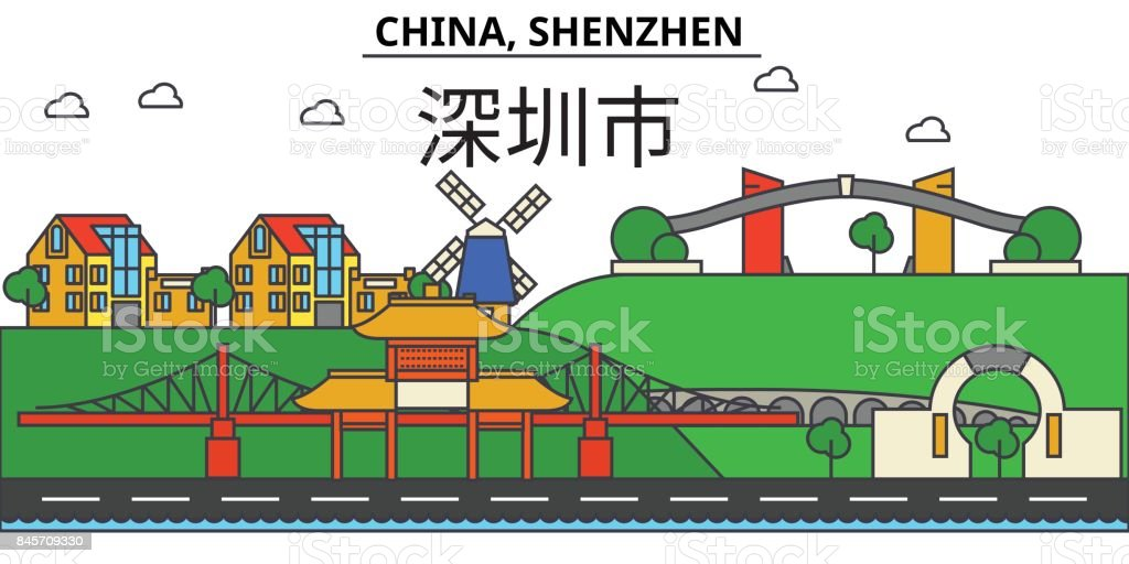 China, Shenzhen. City skyline: architecture, buildings, streets, silhouette, landscape, panorama, landmarks. Editable strokes. Flat design line vector illustration concept. Isolated icons set vector art illustration
