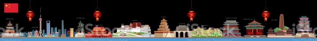 China Skyline vector art illustration