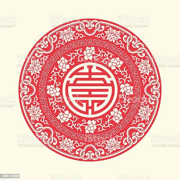 Chiński Tradycyjny Auspicious Symbole I Koło Ramki - Stockowe grafiki wektorowe i więcej obrazów 2015