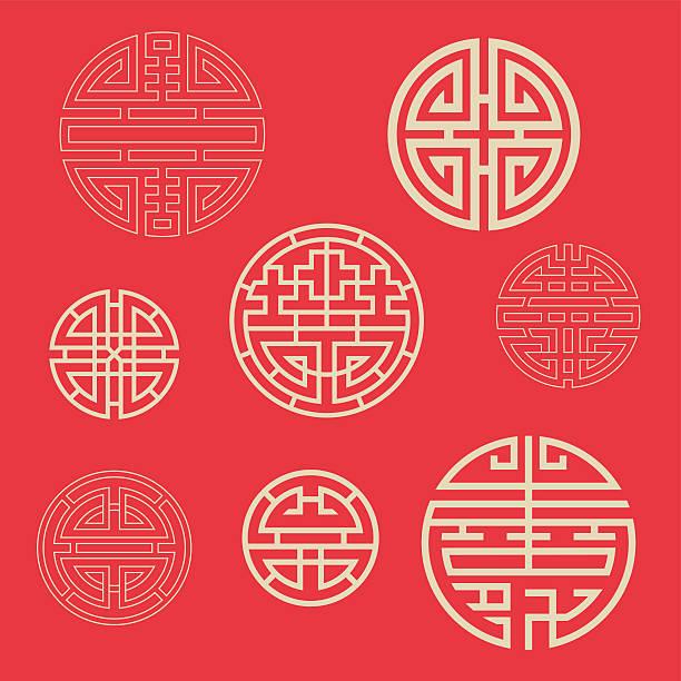 китай традиционной торжественному символы - chinese new year stock illustrations