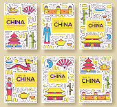 China vector brochure cards thin line set. Country travel template of flyear, magazines, posters, book cover, banners. Layout culture monument outline illustrations modern