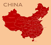 Map of China. Chinese administrative districts and divisions.