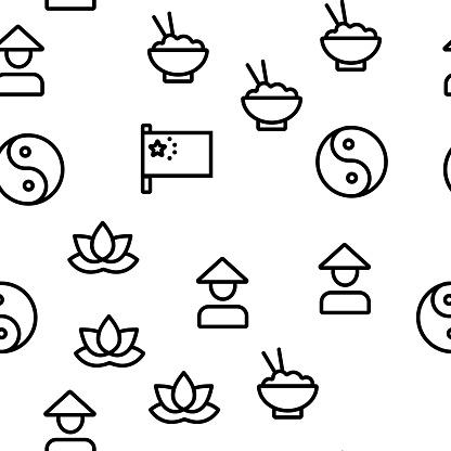 China Vector Seamless Pattern