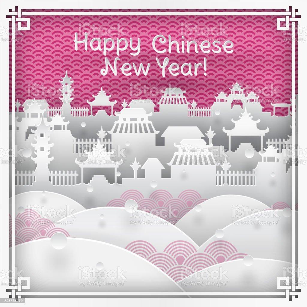 Chinatownsilhouette Auf Rosa Im Freien Hintergrund Mit ...