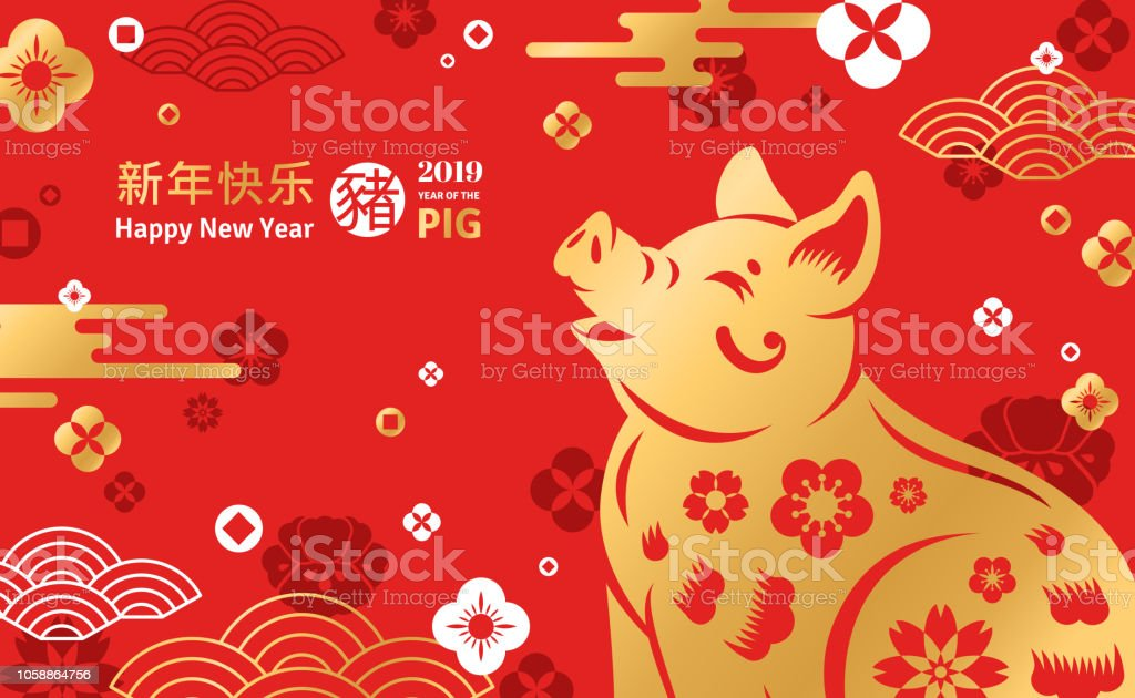 chinese 2019 new year banner royalty free chinese 2019 new year banner stock vector art