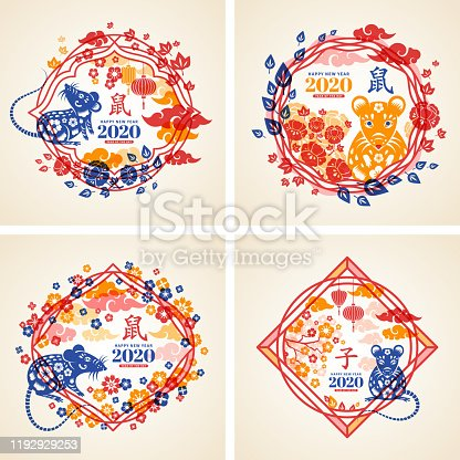 Set of Chinese New Year Symbols for 2020. Vector illustration. Zodiac Sign Mouse with Flowers Border Frame Isolated on White Background. Hieroglyph Translation: Rat.