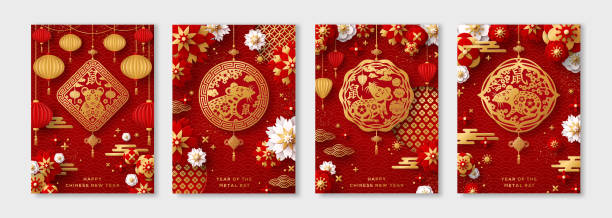 중국어 2020 포스터 - chinese new year stock illustrations