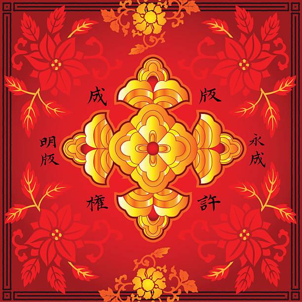 中国&日本の花の壁紙のベクトルの背景のイラスト - ロココ調点のイラスト素材/クリップアート素材/マンガ素材/アイコン素材