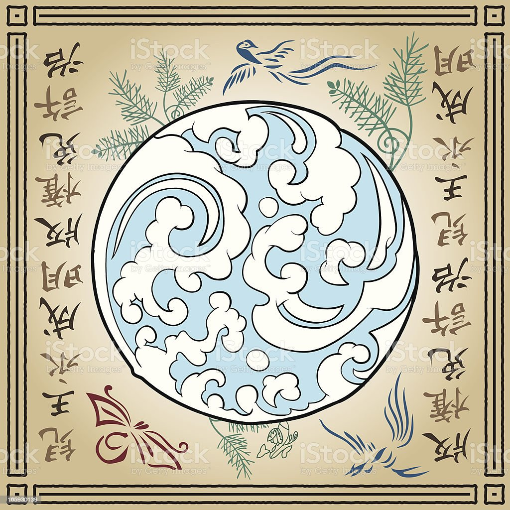 Chinese Art background Vector Illustration royalty-free chinese art background vector illustration stock vector art & more images of animal