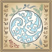 Chinese Art background Vector Illustration