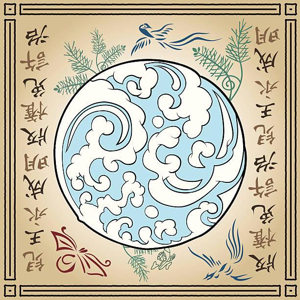 chinesische kunst hintergrund, vektor-illustration - landschaftstattoo stock-grafiken, -clipart, -cartoons und -symbole
