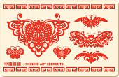 Chinese Art Elements - Butterfly