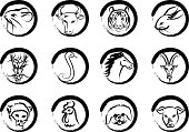 Vector Illustration - Chinese Astrology Sign in circle