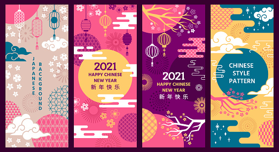 Chinese background. Decorative asian lanterns, clouds and patterns, ornaments. Traditional oriental style new year festive vector posters