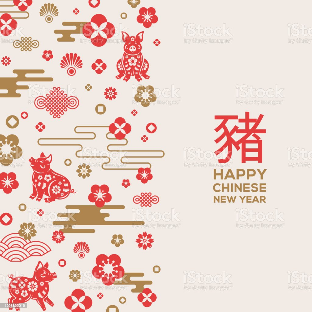 chinese border with pigs royalty free chinese border with pigs stock vector art