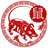 Beautiful round button with lily flowers that represents the Chinese zodiac animal: Rat (written in Chinese calligraphy).