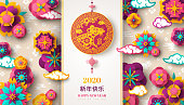2020 Chinese New Year Greeting Card, Gold Emblem with Mouse and Paper cut Sakura Flowers on Bright Background. Vector illustration. Hieroglyph - Zodiac Sign Rat. Place for Text