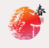 Chinese character Spring with oriental landscape
