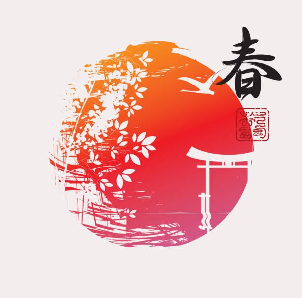 illustrazioni stock, clip art, cartoni animati e icone di tendenza di chinese character spring with oriental landscape - giappone