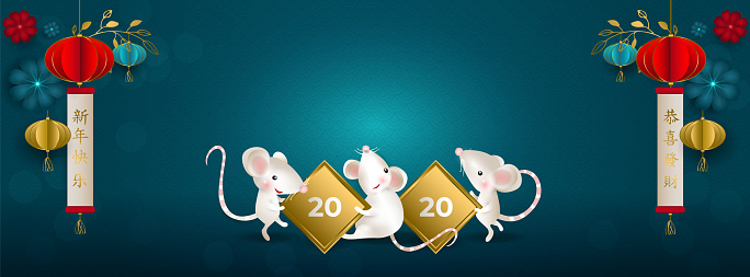 Chinese characters: Happy New Year, happy and prosperous. Rats holding a golden signs 2020. White mouses, lanterns, flowers, on blue. For cover social network, card, banner. Vector illustration.