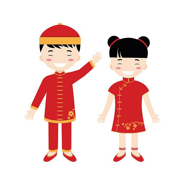 Royalty Free Chinese Symbol For Harmony Cartoon Clip Art Vector