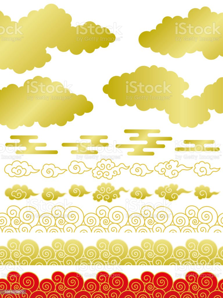 中国の雲。 ベクターアートイラスト