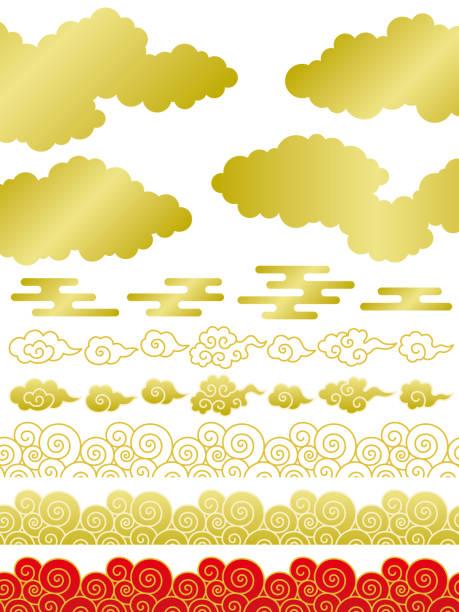 中国の雲。 - 中国点のイラスト素材/クリップアート素材/マンガ素材/アイコン素材