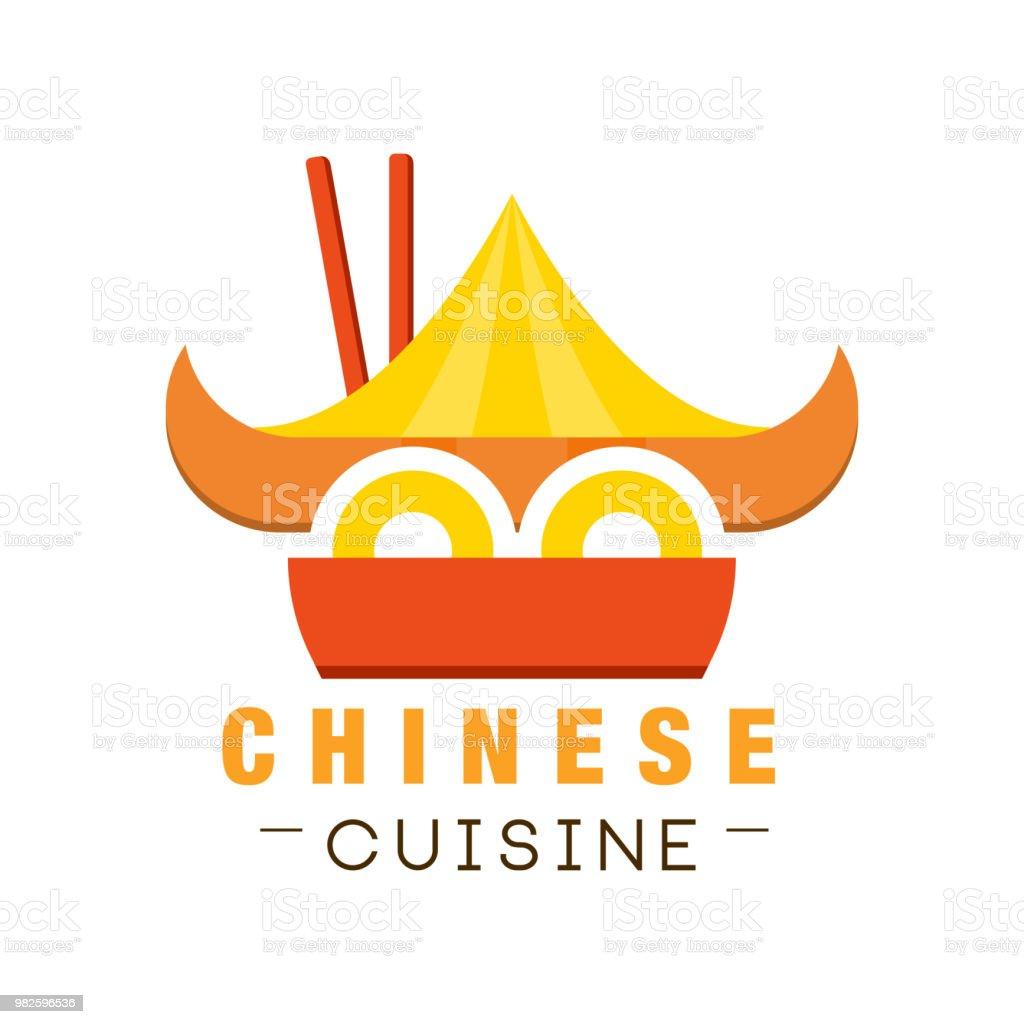 Ilustración de Diseño De Logotipo De Cocina China Auténtica Comida ...