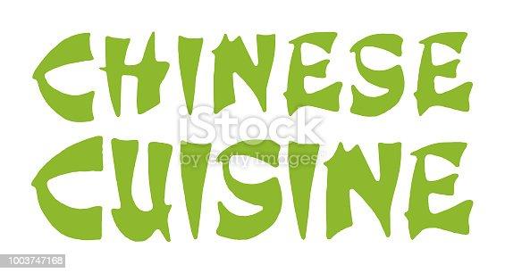 istock Chinese Cuisine 1003747168