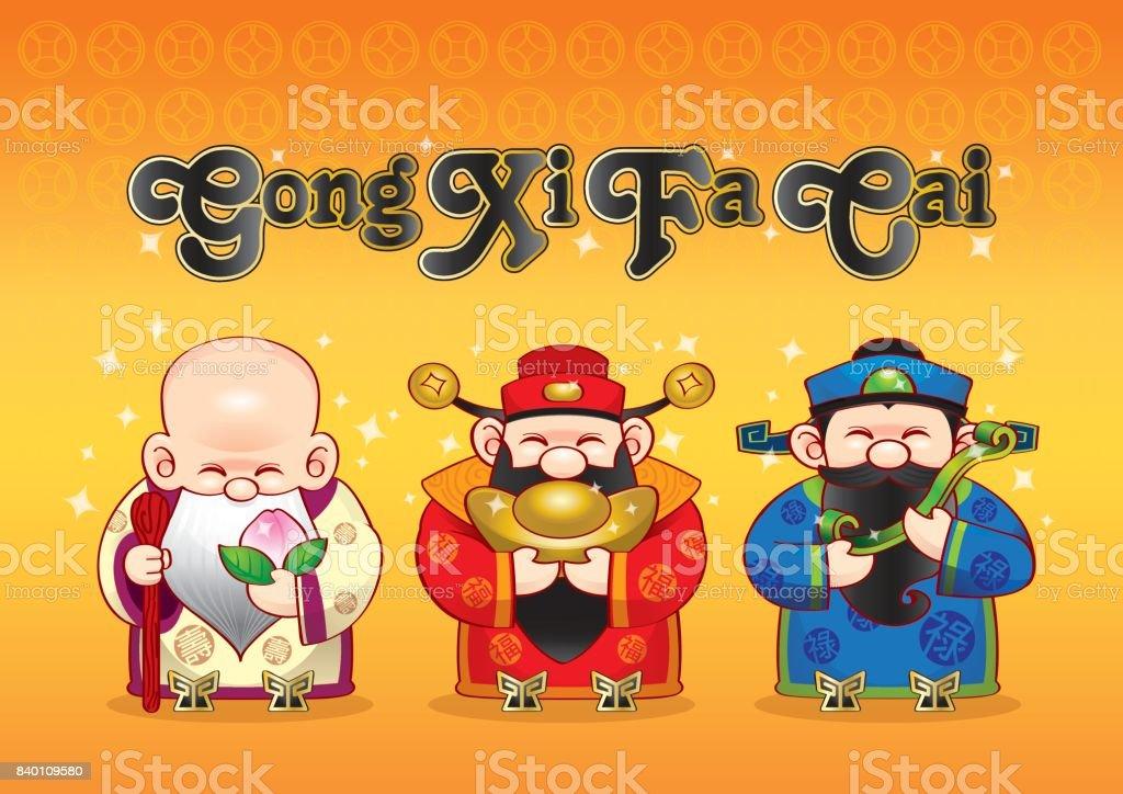 3 Chinese cute gods wishing you Gong Xi Fa Cai! vector art illustration
