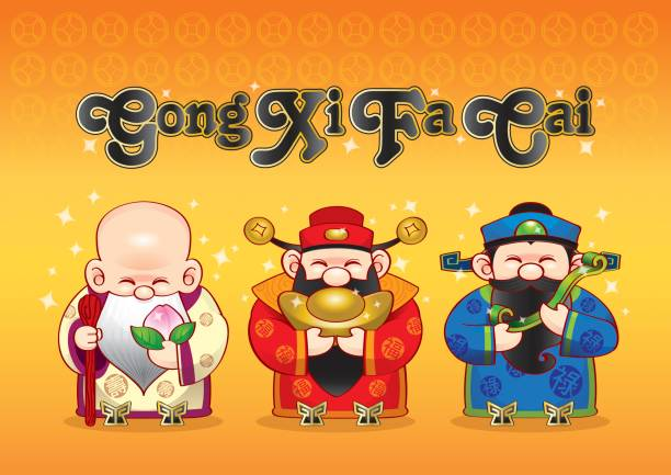 3 Chinese cute gods wishing you Gong Xi Fa Cai! vector art illustration
