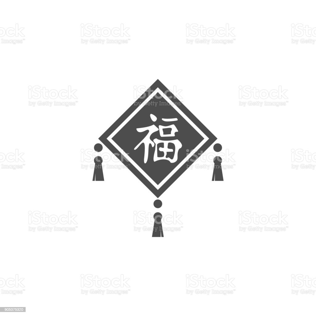Chinese Decor Icon Elements Of Chinese Culture Icon Premium Quality