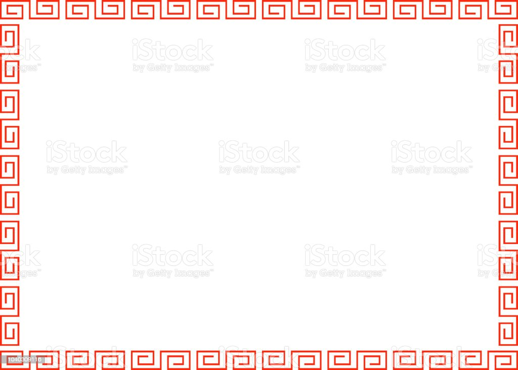 Chinese Decorative Frame Stock Vector Art & More Images of Asian ...