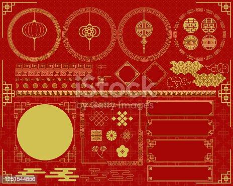 istock Chinese design frame 1251544856
