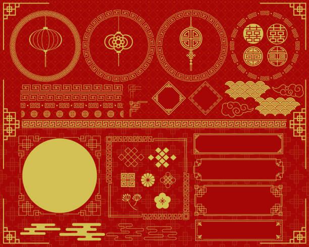 中国のデザインフレーム - アジア点のイラスト素材/クリップアート素材/マンガ素材/アイコン素材