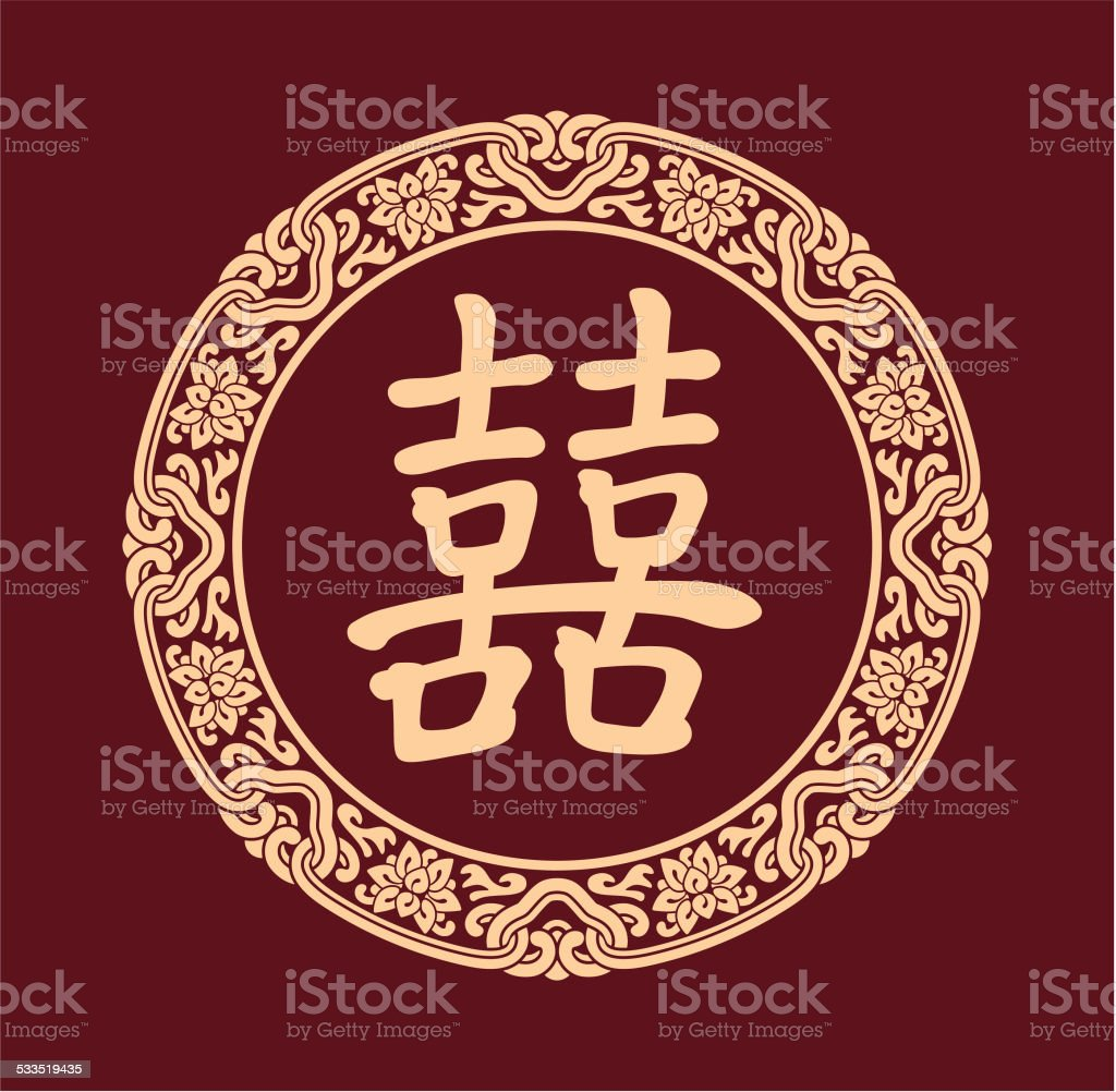 Chinese Double Happiness Symbol In Floral Round Frame Stock Vector