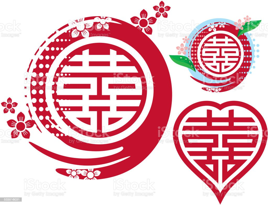 Download Chinese Double Happiness Symbol Stock Illustration ...