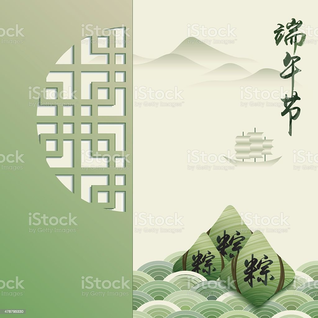 Chinese Dragon Boat Festival Background vector art illustration